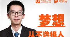 7月16日中国美业线上招聘会(全国招聘专场)再度来袭!