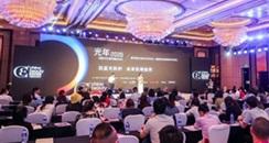 上海CBE光年2020皮肤光生物学国际论坛成功举办