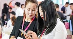 第25届上海美博会CBE特备活动组团拉来袭