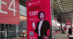 138亮相第25届中国美容博览会!