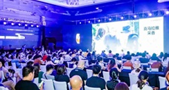 直击CBE:新科技、新消费、新物种,共创美妆增长新机遇