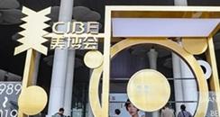 上海大虹桥美博会展会全攻略,带你1分钟搞定!