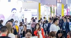 玩转国潮新渠道 尽在上海大虹桥美博会7.2馆!