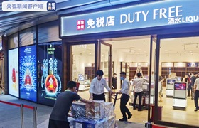 海南离岛免税首周,化妆品卖了2.3个亿