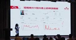 疫情之下广州白云区化妆品行业逆市增长