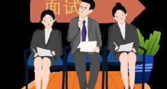 HR遇到这5类求职者一定要立刻淘汰!