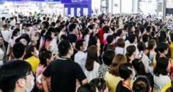 融新求变 引航年轻时尚:上海大虹桥美博会盛大开幕!