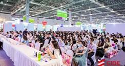 热度不减,500+参会,第三届化妆品产品经理大会再续精彩!