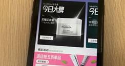 涂抹面膜大类增长400%!奥伦纳素增产80%抢市场