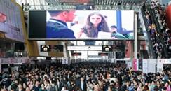 定了!2020年广州美博会9月4日至6日举行!