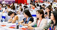 国际医疗健康博览会重磅亮相第55届广州美博会