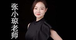 全国工商联美容化妆品业商会专业人才纹绣半永久持久美妆师张小琼老师