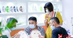 """广州美博会近20场分享A区""""精华""""在这里!"""