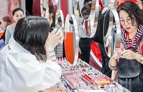 北京发布便利店日常防疫指引:试用化妆品要注意这一点