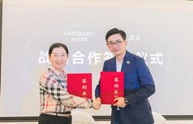 丝域养发x有赞战略合作正式签署,赋能2000+门店数字化经营!