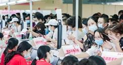 开幕首日爆爆爆!第55届中国(广州)国际美博会揭开时代新篇章!