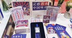 第55届中国(广州)国际美博会带来了哪些惊喜?