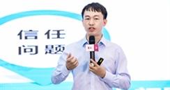 美博会全程回顾:中国社交新电商大会