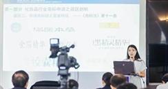 中国化妆品商品商标累计有效注册量达85.7万件