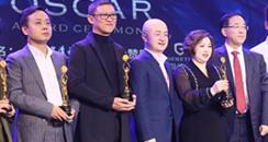 2020中国西部美业奥斯卡颁奖盛典,10月成都美博会荣耀启幕