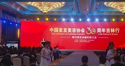 """中国美业发展迎来""""黄金期"""" 从业者开拓""""美业新经济"""""""