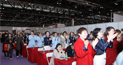 爆料!北京国际美博会展期活动,信息量很大!