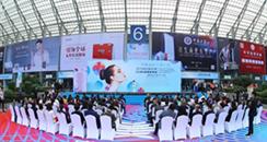 第44届CCBE成都美博会现场活动合集