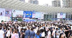 """44届成都美博会:未来美业走向""""大健康"""""""