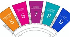 44届成都美博会最新观展指南出炉!