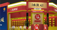 44届成都美博会展商推荐——盛凯元集团