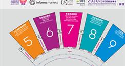 第44届CCBE成都美博会展馆分布图出炉!
