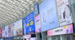 CCBE成都美博会展馆怎么去?