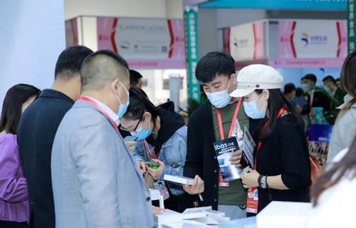 第24届北京国际美博会圆满闭幕