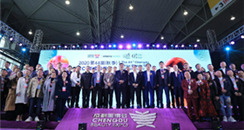 第44届CCBE成都美博会开幕式现场图片