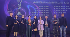 2020第8届中国西部美业奥斯卡颁奖盛典,重磅大奖隆重揭晓!