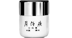 片仔癀拟分拆化妆品业务上市 前三季度营收50.7亿日化业务增超44%