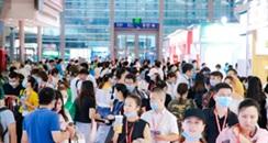 「圳」撼开幕!深圳美博会奏响美康产业高质量发展赞歌!
