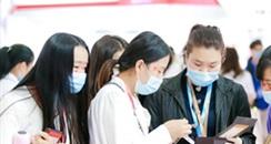 深圳国际美博会圆满收官:亮点精彩纷呈 融合之势再掀产业浪潮