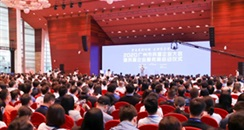 "CIBE美博会获评""广州市抗击新冠肺炎疫情重要贡献民营企业""!"