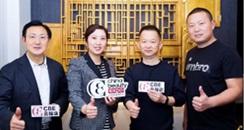 16万+浏览量!中国美容博览会CBE云探店三大区域报告出炉