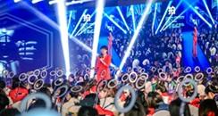 """年度最具看点的直播展,""""2020广州国际直播产业博览会""""即将盛大开启!"""