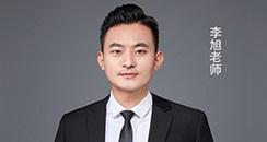 国际认证高级人力资源管理师 国际认证IACC高级培训师 李旭导师