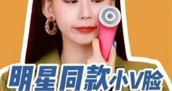 预售一小时成交额过亿,家用美容仪多数贴牌生产