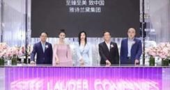 从进博会再看成都美博会,中国美妆市场未来可期