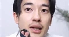 日本40岁大叔群体为何对化妆品兴奋不已?