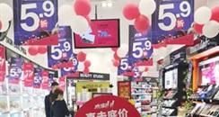"""""""万元大单""""没了之后,化妆品店能从双11中获得什么?"""