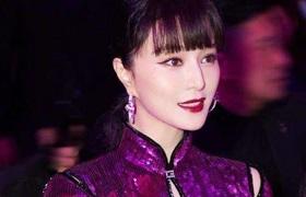 范冰冰注销旗下化妆品公司 疑因没钱支撑