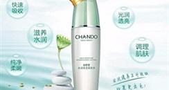 国产化妆品入驻免税店,中国品牌加速进入国际主流零售市场