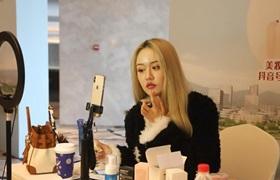 """重庆总""""西部美谷""""投资40亿  大力发展化妆品产业"""
