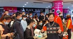 热血重铸生命、展现美业真情——广东省美协第十七次千人无偿献血活动